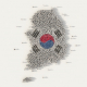 Australia-Korea Foundation Grant Round Open